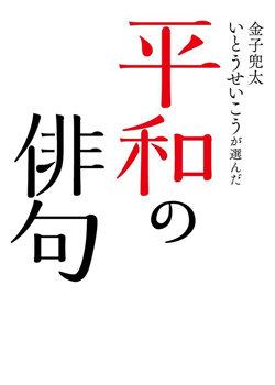 kaneko_180223_top.jpg