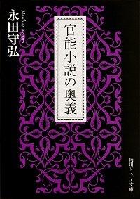kannnousyousetsu_160522.jpg