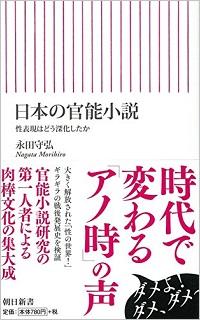 kannosyosetsu_150520.jpg