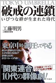 kantourengou_01_140727.jpg