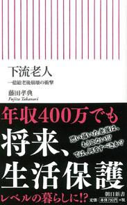 karyuuroujin_01_150702.jpg