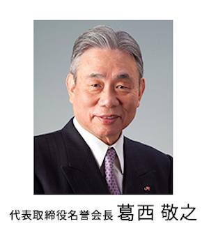 不正入札摘発、リニア新幹線は加計と同じアベ友利権だ! JR東海・葛西敬之会長のために30兆円を出した安倍首相の画像1
