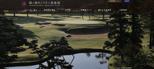 kasumigaseki_170205.jpg