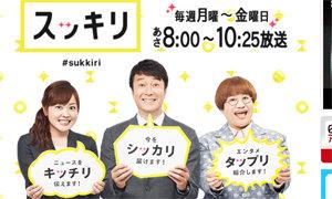 加藤浩次が『スッキリ』で東京五輪ボランティア批判に「外野がウダウダ言うな」…五輪無罪同調圧力の典型の画像1