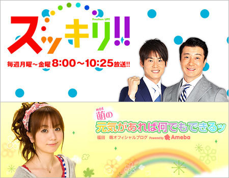 katoukoujifukudamoe_01_150529.jpg