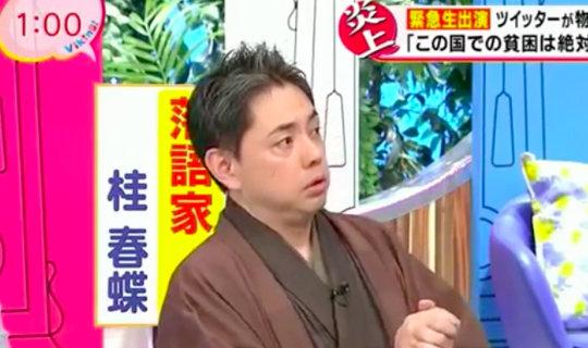 katura_180302_top.jpg
