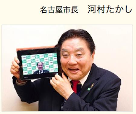 名古屋市長選で河村たかし優勢も…リコール不正渦中の田中事務局長が公表した河村市長との焼肉会食の領収証、不正署名めぐる発言の画像1