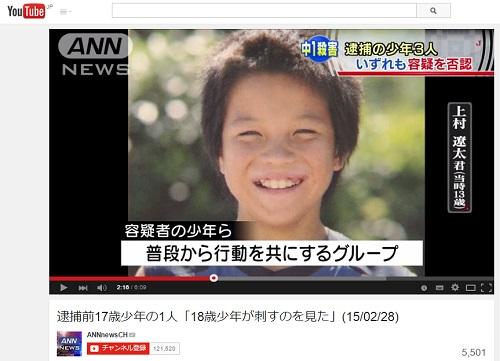 kawasaki_150301.jpg