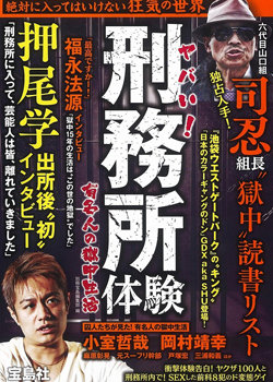 keimusho_160901_top.jpg