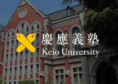 keio_161014_top.jpg