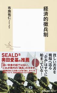 keizaitekichouhei_01_151214.jpg