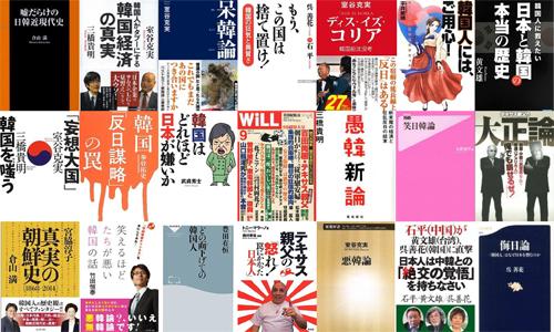 kenkanbon_01_140809.jpg