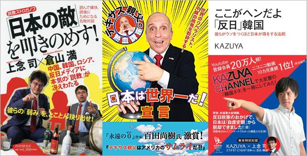 kenkanwinter_01_141227.jpg