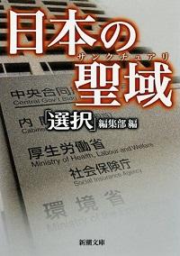 kenkoushindan_140819.jpg