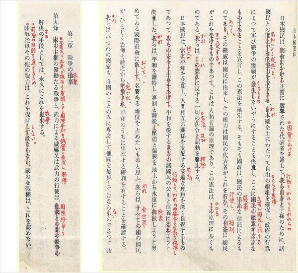 kenpousaishu_01_160619.jpg