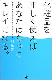 keshohin_01_140717.jpg