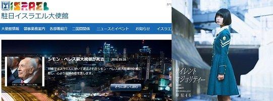 keyakizaka_161106.jpg