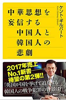 kgiru_01_20180404¥.png