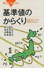 kijunchi_01_140920.jpg