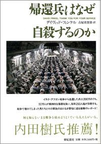 kikanhei_01_150306.jpg