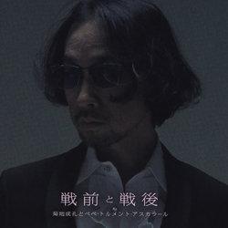 kikuchinaruyoshi.jpg