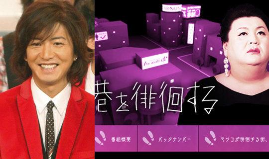 kimura_matsuko_180118_top.jpg