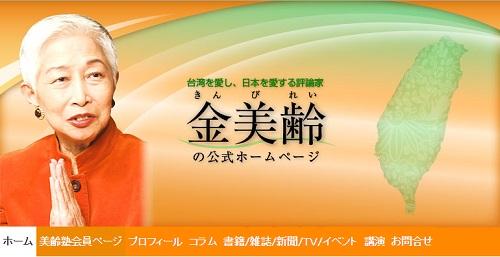 kinbirei_150927.jpg