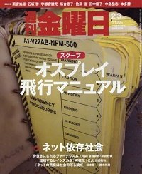 kinyoubi_170208.jpg