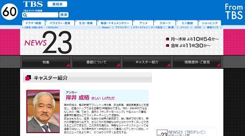 kishiishigetada_151125.jpg