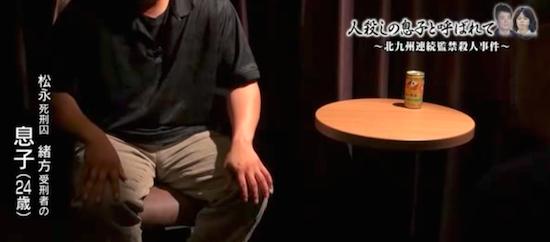北九州一家監禁殺害事件犯人夫婦の息子の告白は他人事じゃない! 9歳で直面したセーフティネットなき日本社会の残酷の画像1