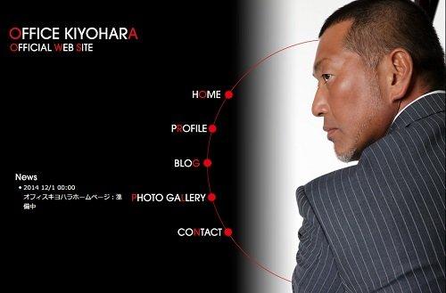 kiyoharakazuhiro_160203.jpg