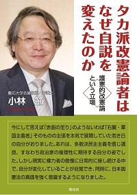 kobayashisetsu_150503.jpg