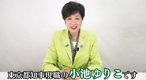関東大震災朝鮮人被害者の追悼式典にオリバー・ストーン監督が反ヘイトのメッセージ! 一方、小池百合子知事はヘイト団体を後押しの画像1