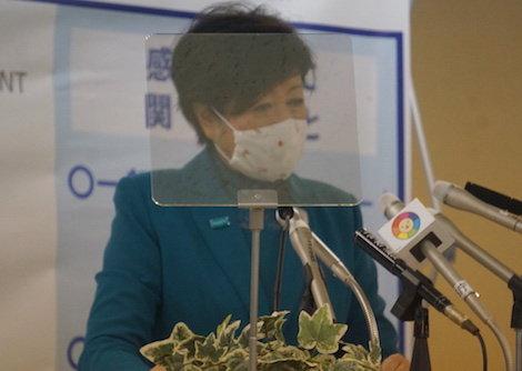 都立墨東病院の院内感染による医療危機は小池百合子都知事の責任だ! 医療マスク欠乏を隠蔽し「マスク確保」と大嘘の画像2