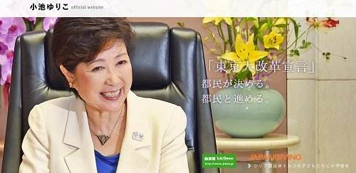 koikeyuriko_161207.jpg
