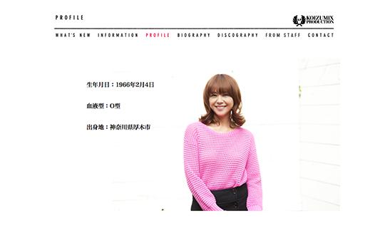 koizumi_151022_top.jpg