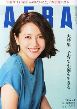 koizumi_180216_top.jpg