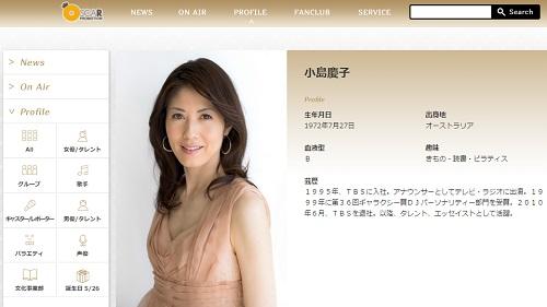 kojimakeiko_150526.jpg