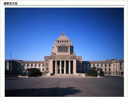 kokkai_01_150916.jpg