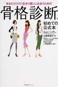 kokkaku_01_140710.jpg