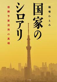 kokkanoshiroari_01_150309.jpg