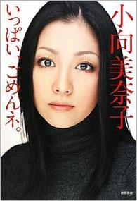 komukaiminako_01_150214.jpg