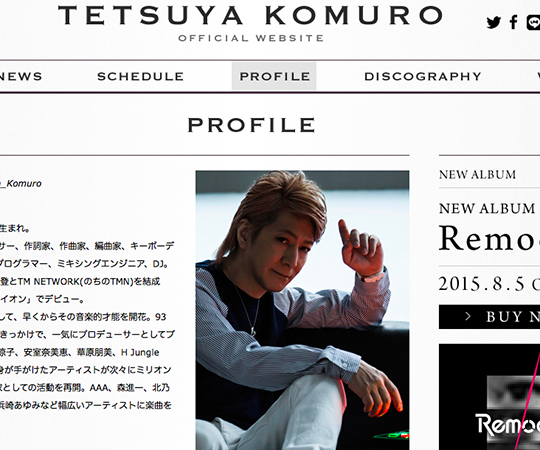 komuro_151023_top.jpg