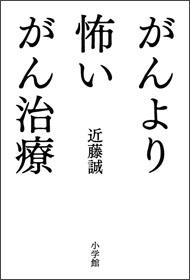 kondoumakoto_01_141207.jpg