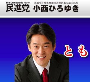 konishi_01_20180418.png