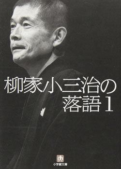 kosanji_180415_top.jpg