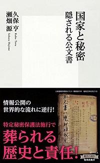 koubunsyo_141026.jpg
