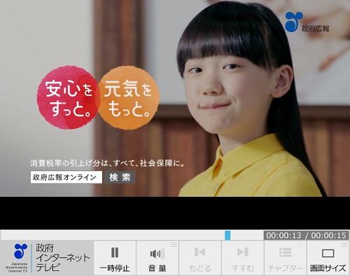 kouhouhi_150304.jpg