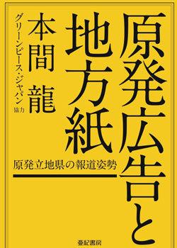 koukoku_150311_top.jpg