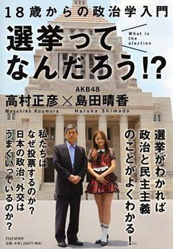 koumurashimada_151204_top.jpg